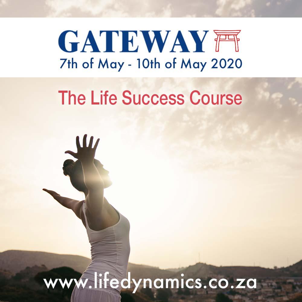 gateway-2020